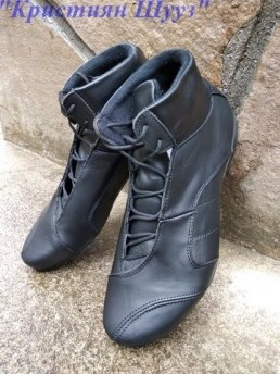 Летни Мъжки Обувки от Естествена Кожа Модел 3