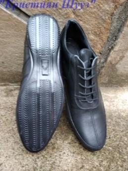 Летни Мъжки Обувки от Естествена Кожа Модел 4-2