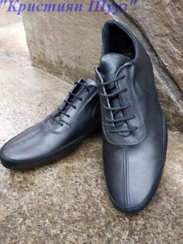 Летни Мъжки Обувки от Естествена Кожа Модел 4-3