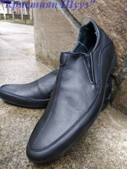 Официални Мъжки Обувки от Естествена Кожа Модел 1-3