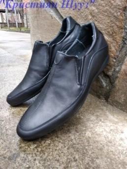 Официални Мъжки Обувки от Естествена Кожа Модел 1