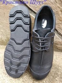 Официални Мъжки Обувки от Естествена Кожа Модел 2-2