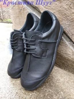 Официални Мъжки Обувки от Естествена Кожа Модел 2