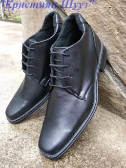 Официални Мъжки Обувки от Естествена Кожа Модел 3