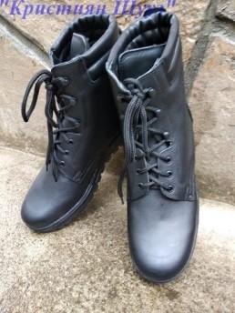 Зимни Мъжки Обувки от Естествена Кожа Модел 1-1