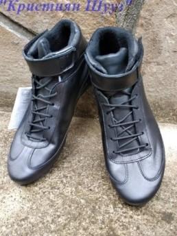 Зимни Мъжки Обувки от Естествена Кожа Модел 2