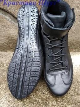 Зимни Мъжки Обувки от Естествена Кожа Модел 2-2