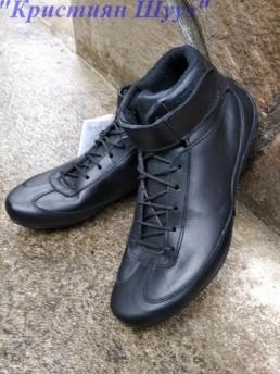 Зимни Мъжки Обувки от Естествена Кожа Модел 2-3