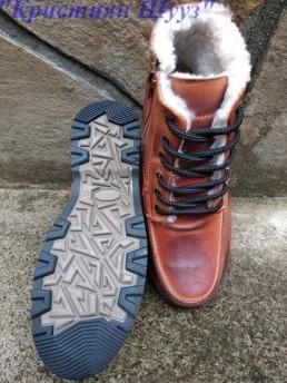 Зимни Мъжки Обувки от Естествена Кожа Модел 8-2